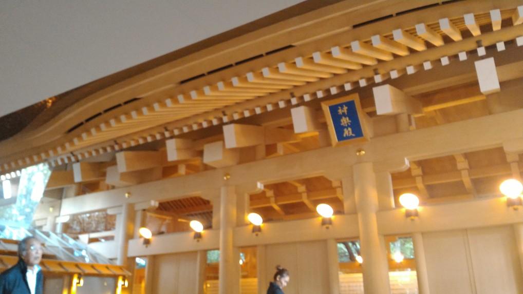 熱田神宮ご祈祷待合所の中
