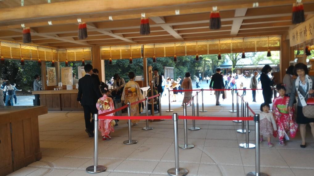 熱田神宮の広いご祈祷受付所