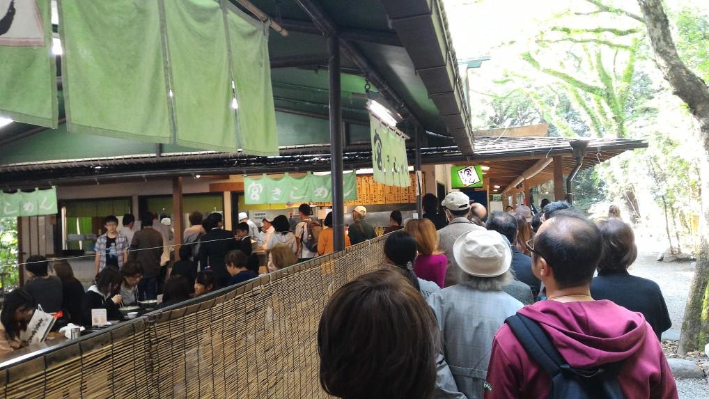熱田神宮の「きよめ茶屋」に並ぶ人