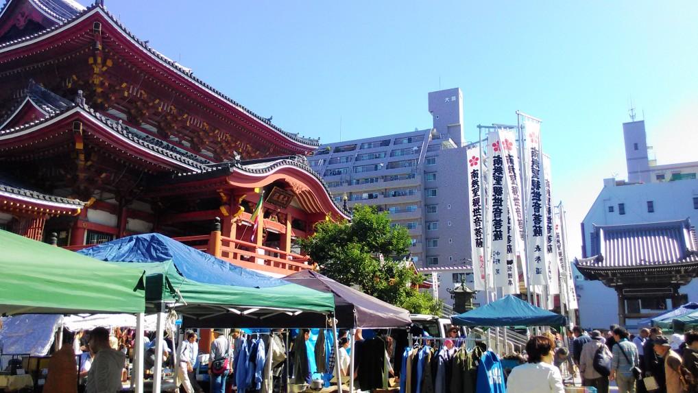 名古屋大須観音の骨董市