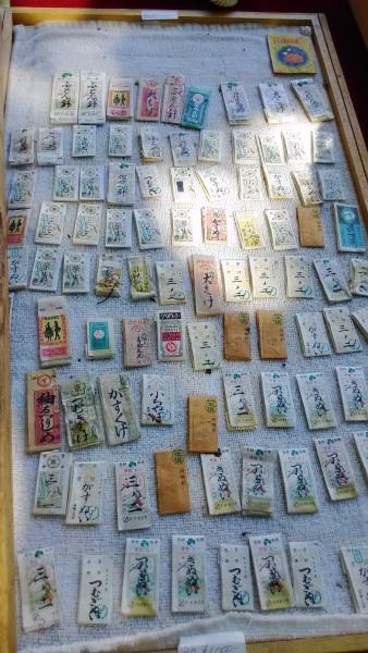 名古屋大須観音の骨董市で和裁用の針