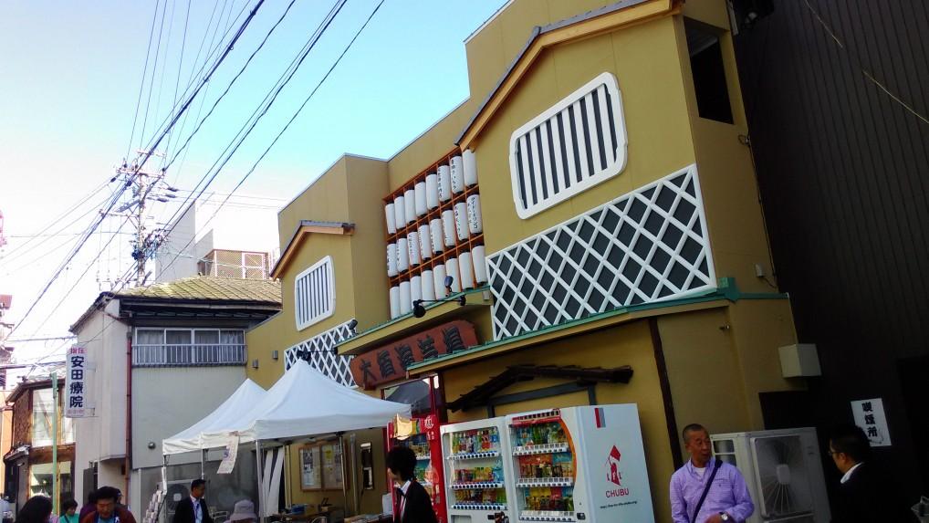 大須商店街の「観音通り」左に折れてすぐの大須演芸場