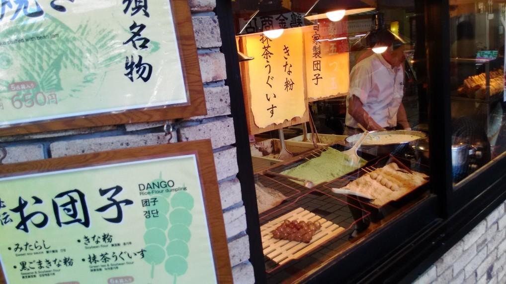 大須商店街の観音通りの入り口にあるお団子のお店