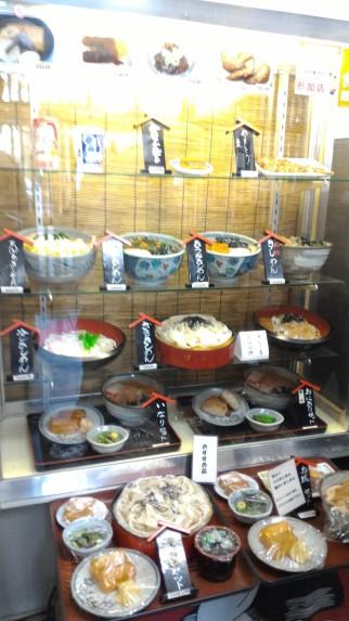 名古屋城食事処「きしめん」さんのメニュー