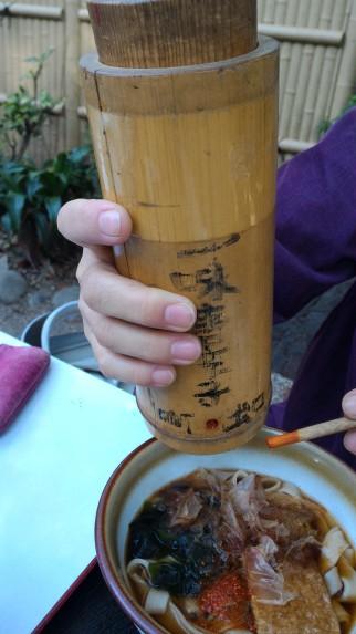 名古屋城食事処「きしめん」さんの一味唐がらし入れ