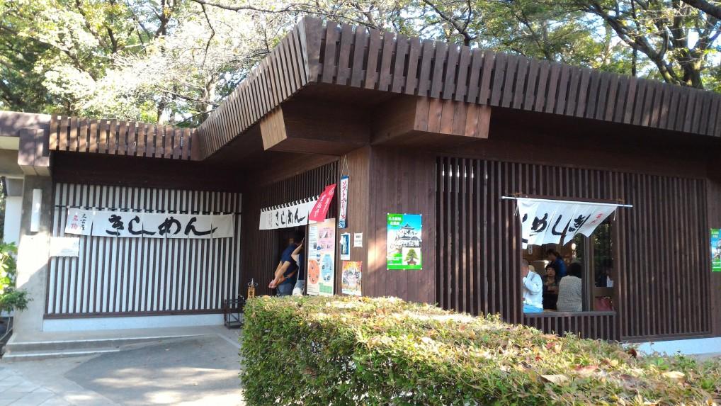 名古屋城食事処「きしめん」さんの外観