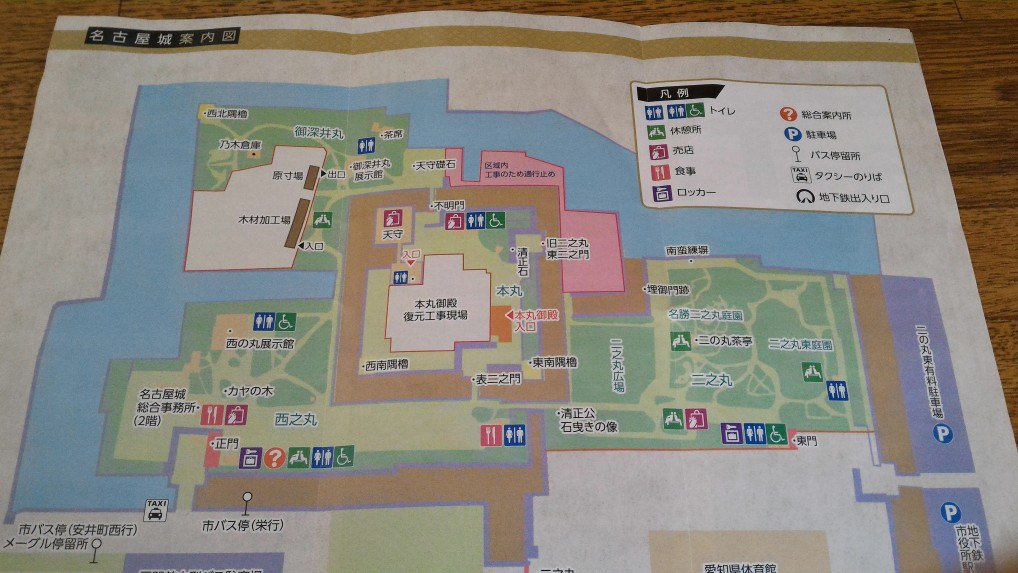 名古屋城案内図