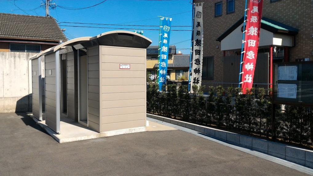 「尾張猿田彦神社」愛知県一宮市の駐車場にあるトイレ