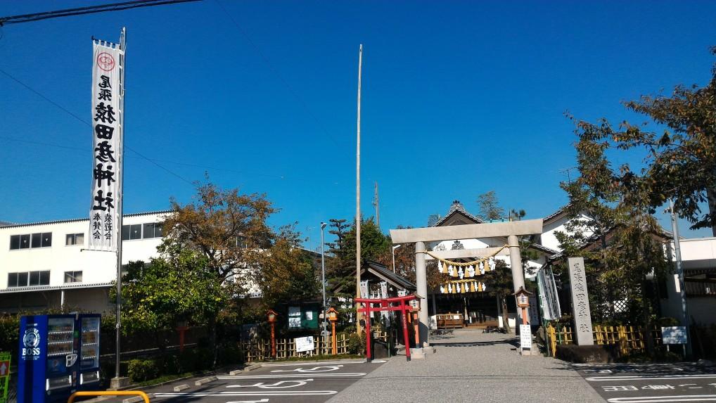 尾張猿田彦神社(愛知県一宮市)の大鳥居と全景