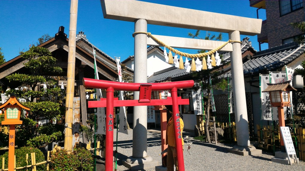 「尾張猿田彦神社」愛知県一宮市の七五三記念用の鳥居