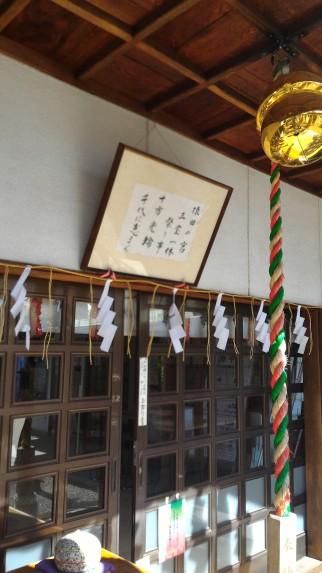 「尾張猿田彦神社」愛知県一宮市の本殿入り口