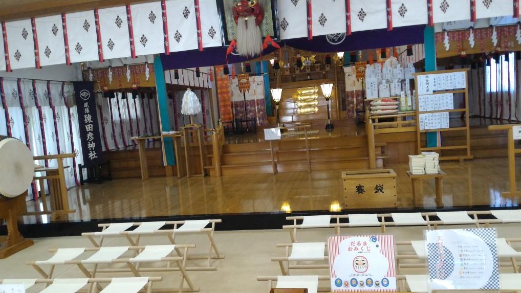 「尾張猿田彦神社」愛知県一宮市の本殿内