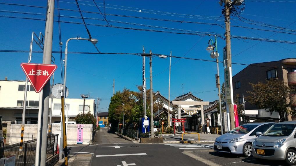 「尾張猿田彦神社」愛知県一宮市を向かい側から見たところ
