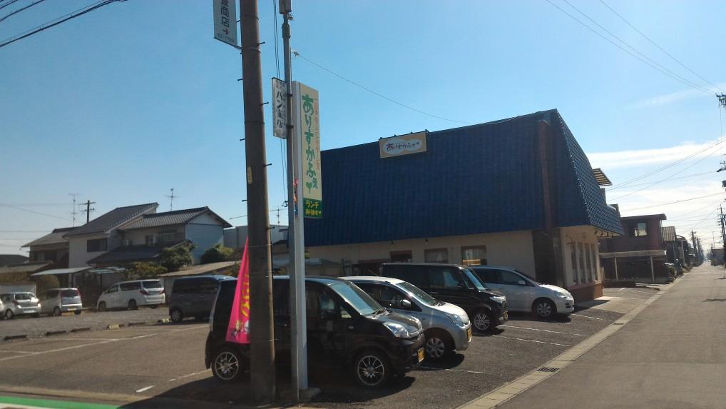 愛知県一宮市奥町「ありすかふぇ」さんの外観と駐車場