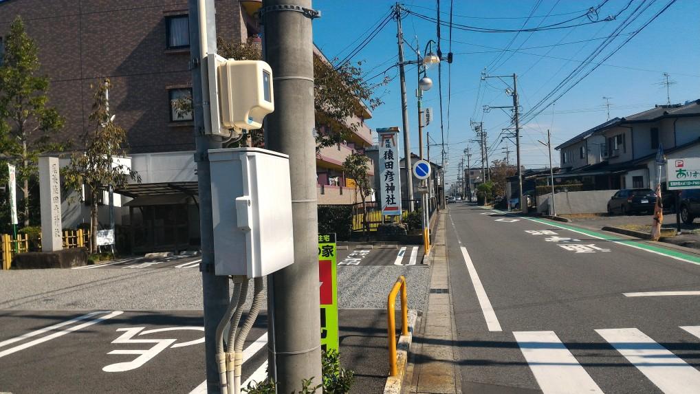 尾張猿田彦神社の前の道路
