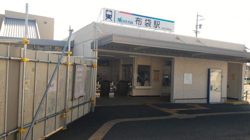 「布袋駅」愛知県江南市西口