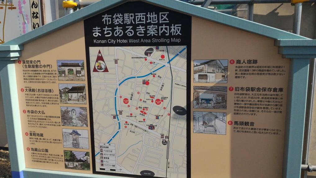 「布袋駅」愛知県江南市・西地区のまち歩き案内図