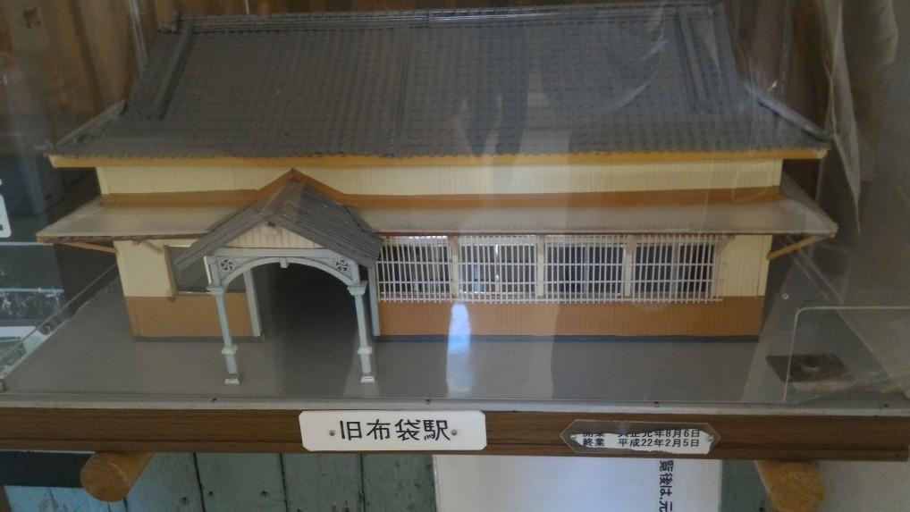 愛知県江南市布袋支所内にある旧布袋駅の模型