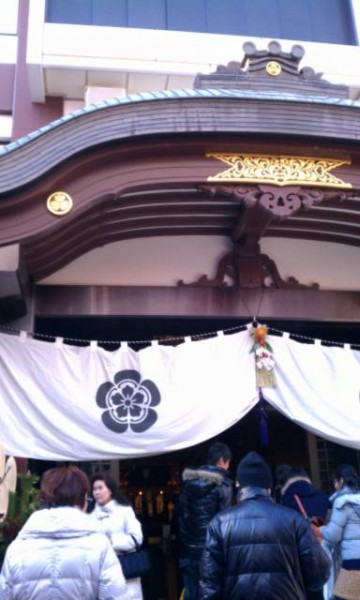 大須万松寺(名古屋市中区)へ初詣本堂