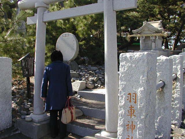 三保の松原(静岡県清水区)羽車神社