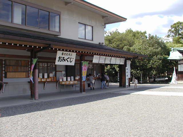 田県神社(愛知県小牧市)の社務所お札授かり所