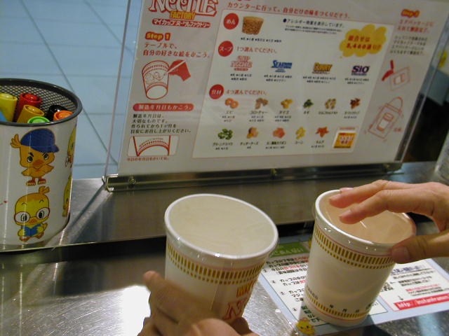 インスタントラーメン発明記念館(大阪池田市)オリジナルラーメンの作り方説明