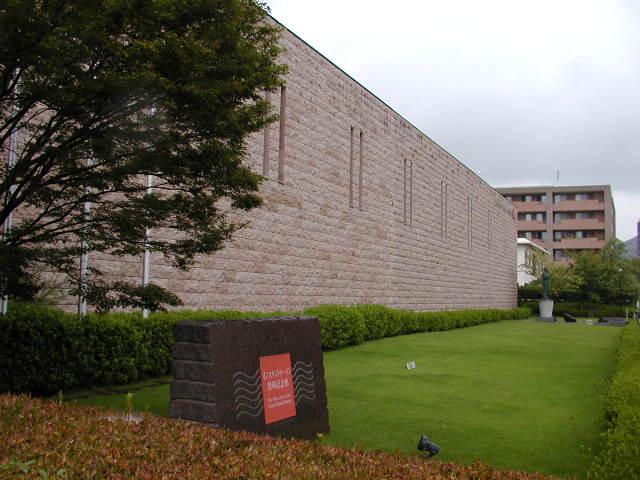 インスタントラーメン発明記念館(大阪池田市)外観