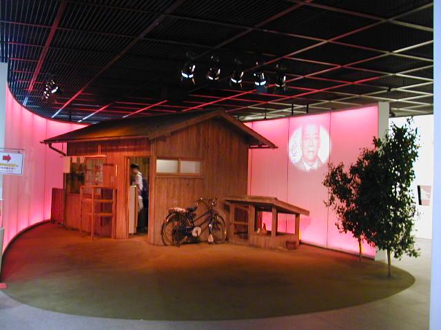 インスタントラーメン発明記念館(大阪池田市)のインスタントラーメン発明された小屋