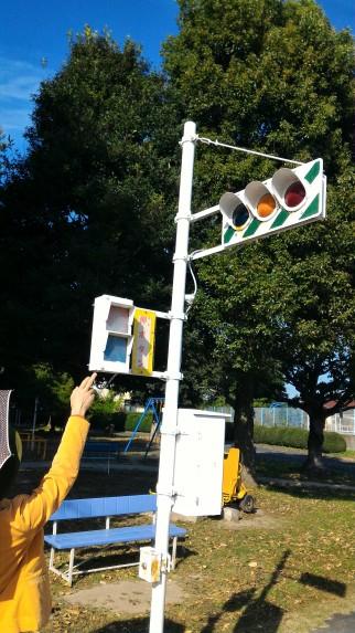 江南市交通児童遊園の子供向信号機