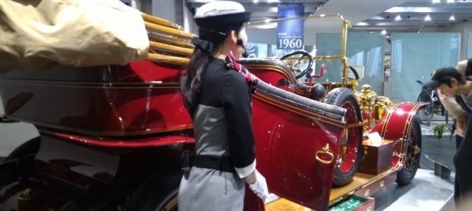 「トヨタ博物館」の展示物は欧米と日本の車の歴史の全てが分かる