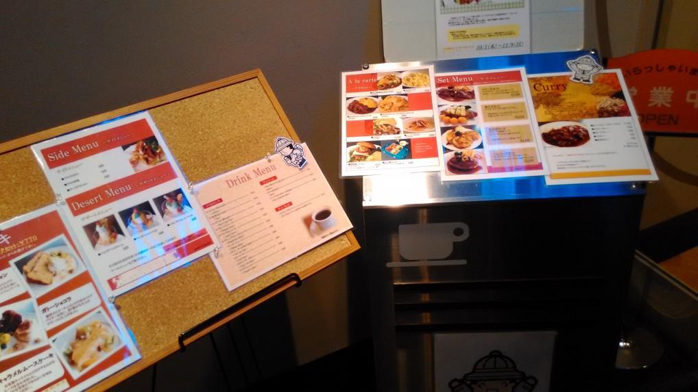 「トヨタ博物館」本館一階のレストランメニュー
