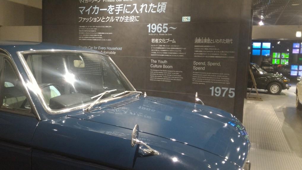 トヨタ博物館新館のマイカーを手に入れた頃の展示