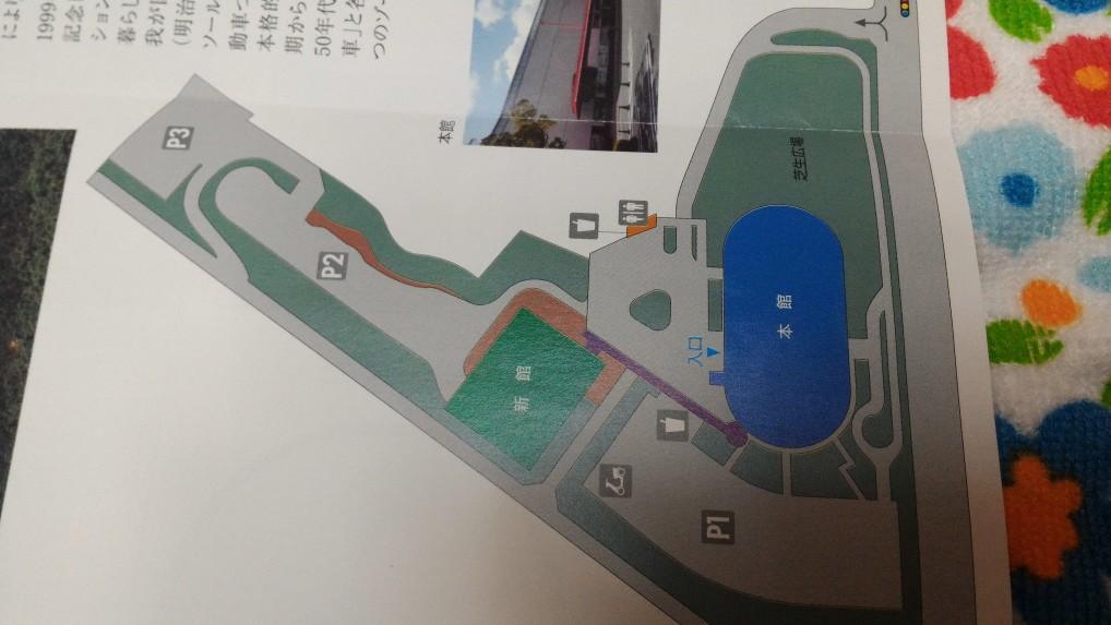 トヨタ博物館の地図
