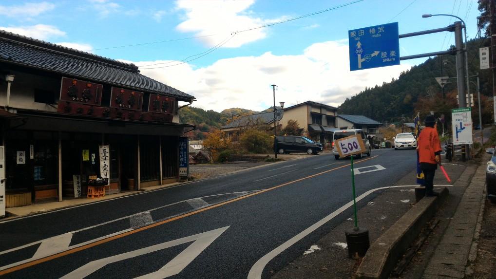 香嵐渓(愛知県豊田市)の西町第一駐車場