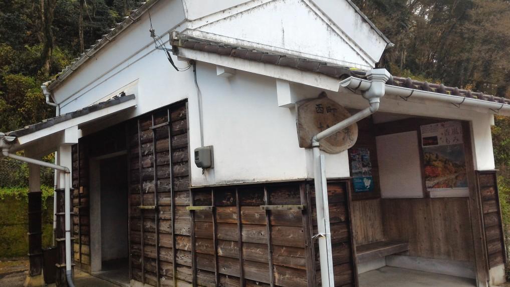 香嵐渓(愛知県豊田市)の西町第一駐車場にあるトイレ