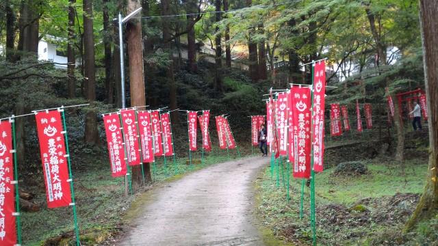 香嵐渓の香積寺に向かう道のり