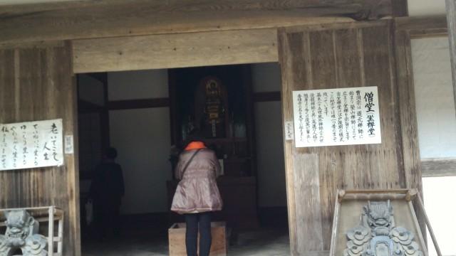 香嵐渓の香積寺の座禅堂