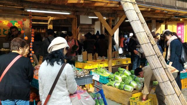 香嵐渓のお土産地元野菜と果物