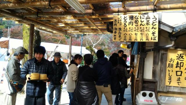 香嵐渓の「桧茶屋」さんのメニューと並ぶ人たち