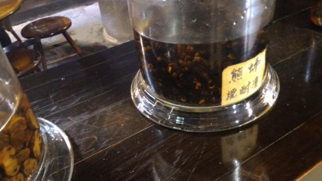 香嵐渓「三州足助屋敷」の熊蜂の焼酎漬け