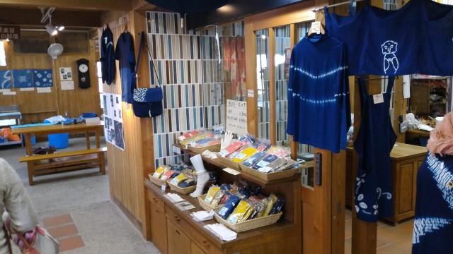 香嵐渓「三州足助屋敷」紺屋(藍染めのお店と体験場)