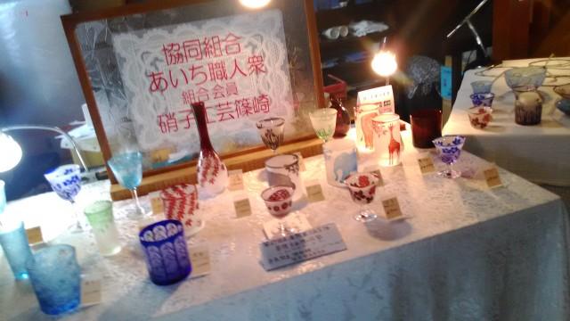 香嵐渓のお土産ガラス工芸品