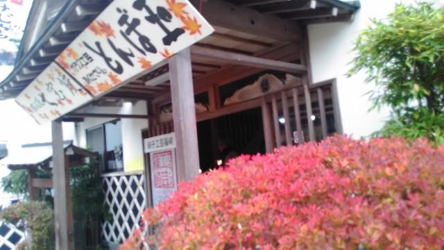 香嵐渓のお土産とんぼ玉