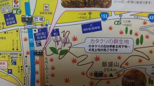 香嵐渓(愛知県豊田市)の入り口付近地図
