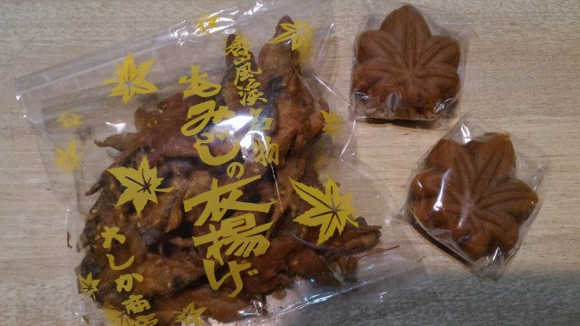 香嵐渓のお土産「もみじの衣揚げ」袋入り