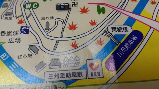 香嵐渓川見駐車場の地図