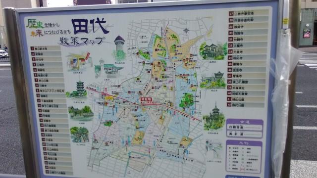 覚王山日泰寺に近い地下鉄覚王山駅周辺の田代の散策マップ
