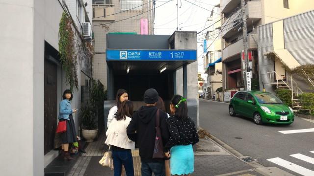 覚王山日泰寺に一番近い地下鉄出入り口一番出入り口
