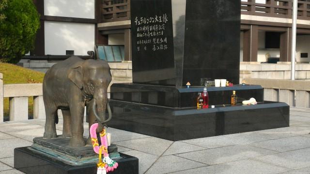 日泰寺境内のタイ国王室皇太子殿下立像の脇にある象