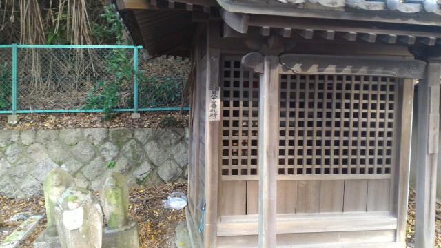 覚王山日泰寺の八十八ヶ所巡礼札所のひとつ